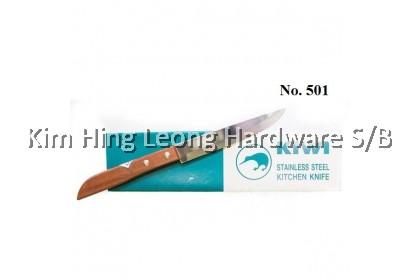 KIWI Utility Knife with Wood Handle (No. 501)